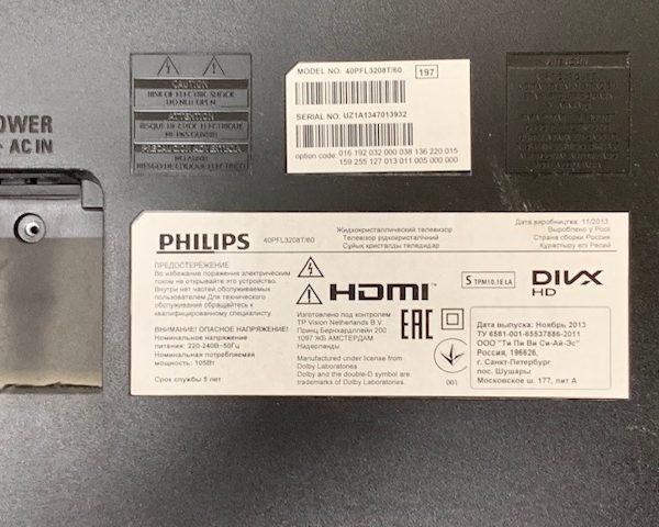 Наклейка на крышке телевизора Philips